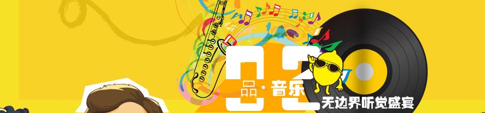 音乐节_11.jpg